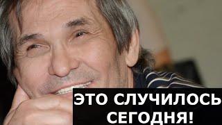 Сын Бари Алибасова сообщил об осложнениях у отца!