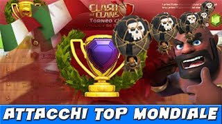 REPLAY LAVALONIOON CON UN TOP MONDIALE! IN ABSOLUTEANONIMA |LEGA LEGGENDA | CLASH OF CLANS