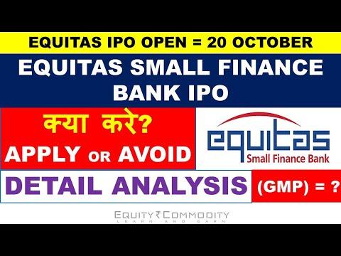 EQUITAS SMALL FINANCE BANK IPO REVIEW | कितना LISTING GAINS मिलेगा| EQUITAS IPO GMP|EQUITAS IPO NEWS