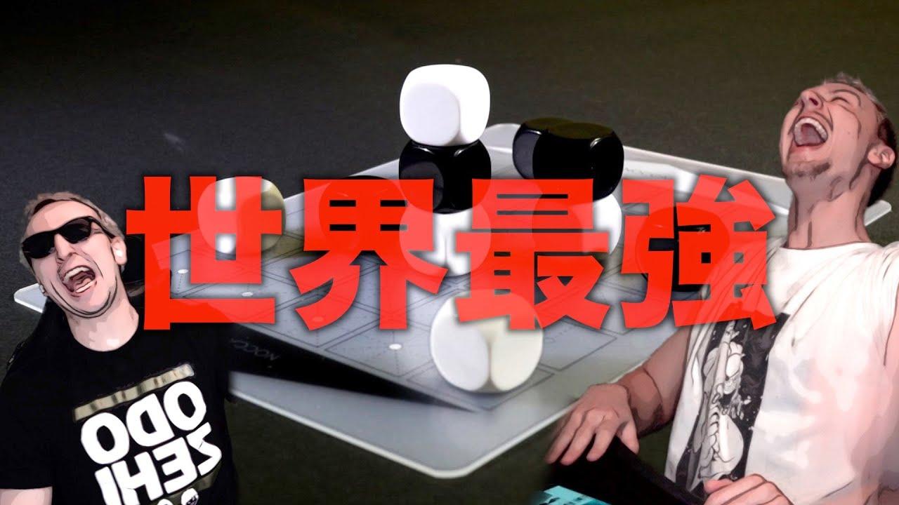 ヤンが立体将棋において強すぎる件について。【nocca nocca】