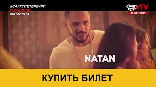 Смотреть видео Не пропусти! Фестиваль HIT NON STOP. 12 апреля, М-1 Арена, Санкт- Петербург онлайн
