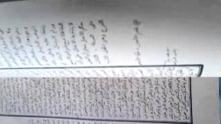 Kitab Makno Pesantren Goyatul Wusul