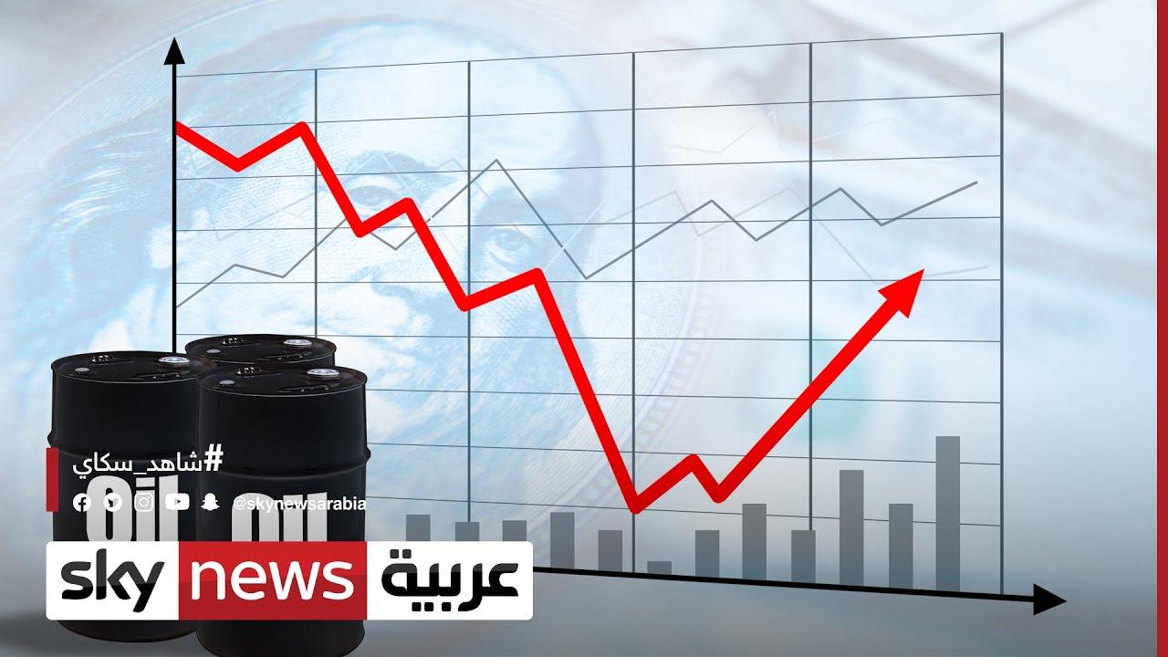 في ذكرى انهيار أسعار النفط..هذا ما حدث | #الاقتصاد  - نشر قبل 21 ساعة
