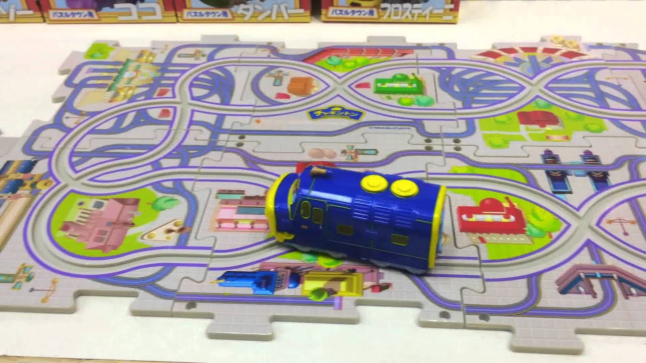 Chuggington Toys Puzzle Railroad Featuring Brewster Japan Import