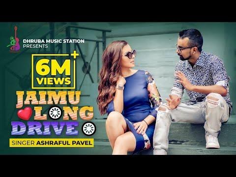 Jaimu Long Drive O | যাইমু লং ড্রাইবো | Ashraful Pavel | Mouna | Bangla New Song 2020