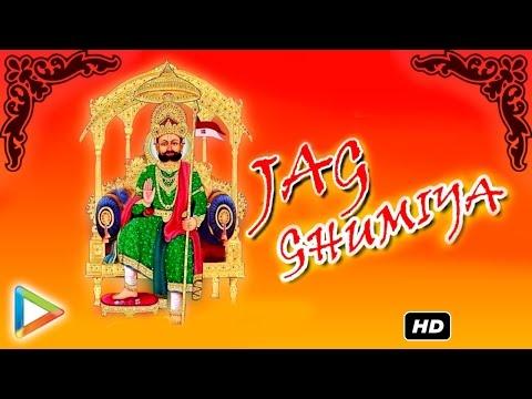 Jag Gumiya Thare Jesha Na Koi | Prakash Mali | BaBa Ramdev Ji Audio Songs | New Rajasthani 2016