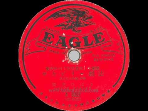 Japanese Rockabilly (Eagle A 3037, C. 1958)