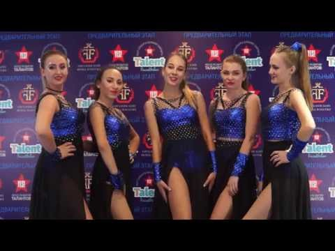 Танцевальная школа 'FM'  - танец 'Эйфория'