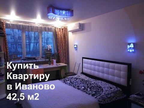ионные котлы отопления купить Киров - YouTube