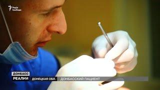 Медики на війні  Донбаський пацієнт