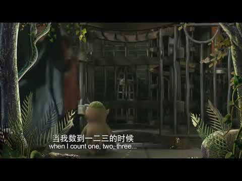 My Wuba - Monster Hunt