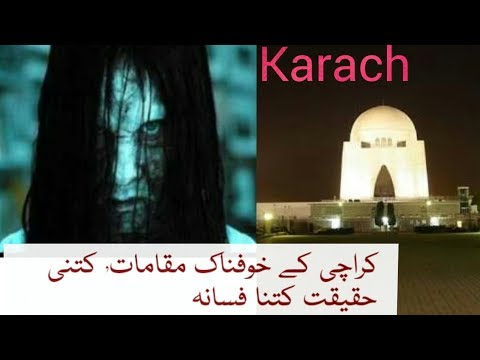 Ghost Place In Karachi | Karachi mai khofnak Jaga | Terrible Place In Karachi