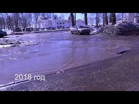 Омутнинск 2018