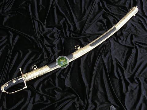 Austro Hungarian Saber | Universal Swords (US-S-111)