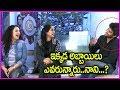 Nithya Menon Making Fun With Nani   Awe Movie Funny Interview   Kajal   Regina