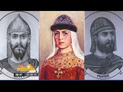 Ольга - последняя Великая княгиня. 2003г