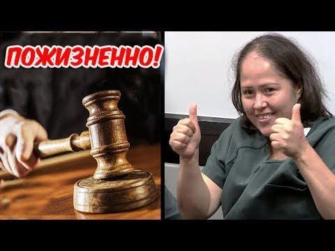 10 Невероятно Странных Сцен в Суде, Которые Произошли на Самом Деле