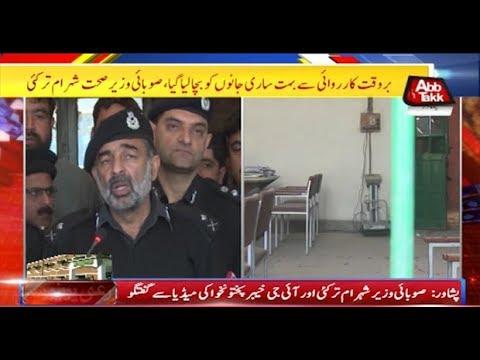 Peshawar: Provincial Minister Shahram Tarakai, IG KPK Talk to Media