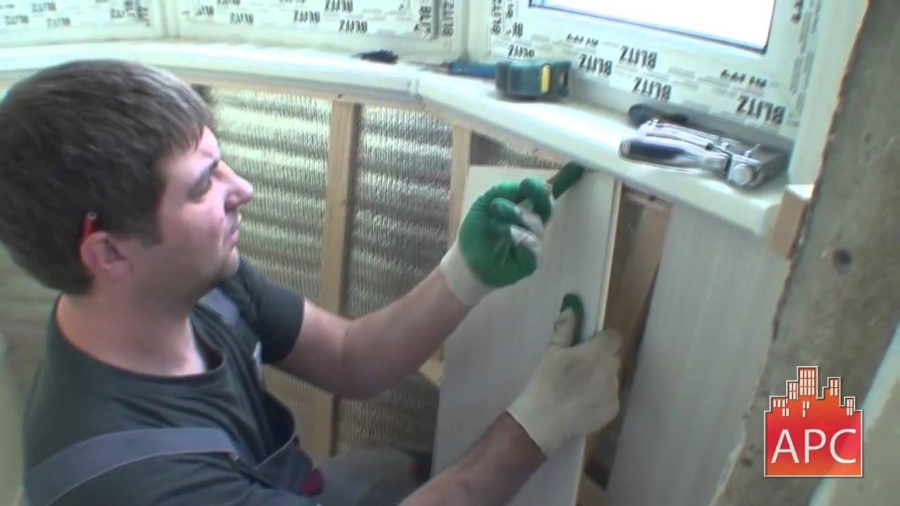 Технология внутренней обшивки лоджии пластиковыми панелями п.