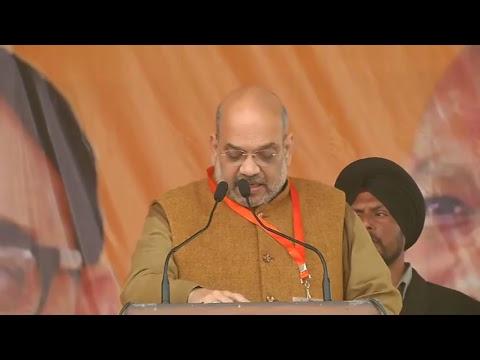 Shri Amit Shah inaugurates 51 district BJP offices from Bulandshahr, Uttar Pradesh