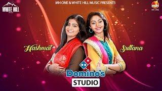 MH One Studio Season -1| Episode -3 | Hashmat Sultana | White Hill Music