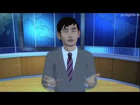 手話CG自動生成システム #DigInfo