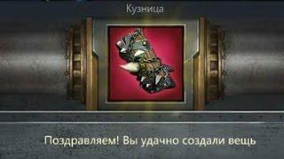 Panzar 'Тяжелые Легендарные Краги' + заточка 75%