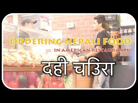 ORDERING NEPALI FOOD IN AMERICAN RESTAURANTS