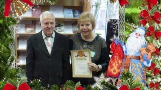 Подарки и поздравления от библиотеки № 8 г.Смоленска.