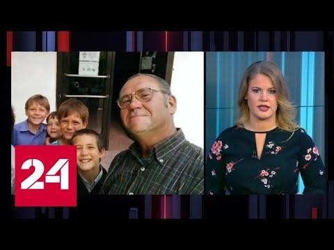 Вяжут крючком и живут без телевизора: у отца в Самаре могут отобрать сыновей - Россия 24