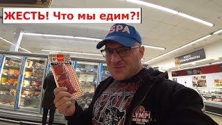 Жесть, что мы едим?!  Иван Летучий разносит в щепки говнопродукты
