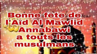 Bonne fêtedumawlidnabawi àtous les musulmans-Bonmouloud 2020/ Aïd mawlid Saïd 2020..