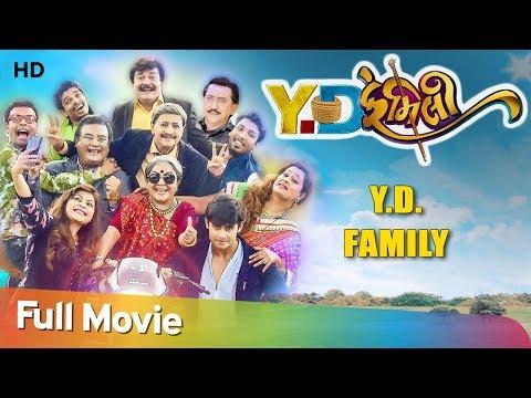 Y D Family | Full Gujarati Movie (HD) | Dipak Gheewala | Tej Saoru | Gujarati Movie