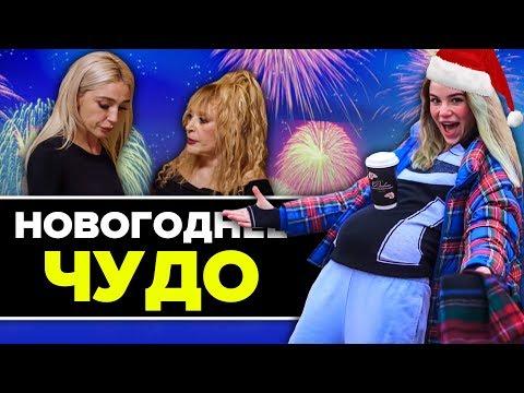 """Ивлеева украла """"огонек"""" у Первого // Марьяна Ро - мать года"""