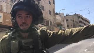 Israeli Forces Attack Demonstrators In Occupied Hebron