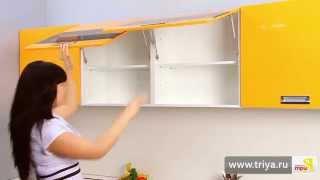 «Бьюти» модульная мебель для кухни (Оранж, Грэй)(подробности на http://www.triya.ru., 2014-10-17T11:00:46.000Z)
