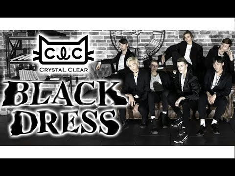CLC (씨엘씨) - BLACK DRESS dance cover by BDN