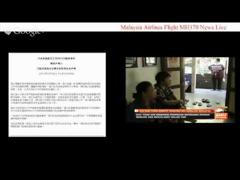 Malaysia Airlines Flight MH370 News Live (9/3/2014)