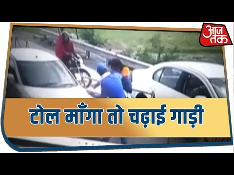 Man Tries To Run Over A Toll Plaza Worker In Jhansi