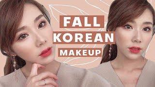 FALL / AUTUMN KOREAN MAKEUP LOOK | MONGABONG