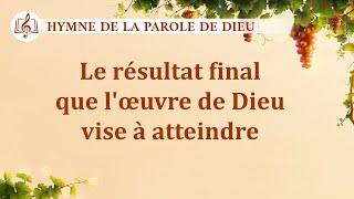 Musique chrétienne en français « Le résultat final que l'œuvre de Dieu vise à atteindre »