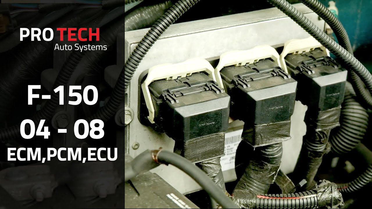 Ford F 150 Pcm Computer Replacement 2004 To 2008 Youtube