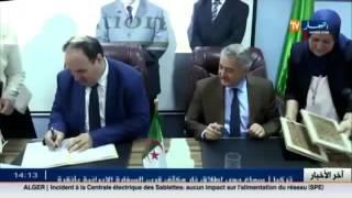 الجزائر: الصندوق الوطني للتأمينات الاجتماعية للعمال غير الأجراء يبرم اتفاقية مع بنك BADR