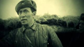 «Казахстанцы - Герои Советского Союза»: Бауыржан Момышулы