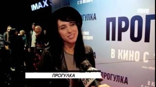 Катя Клэп в программе