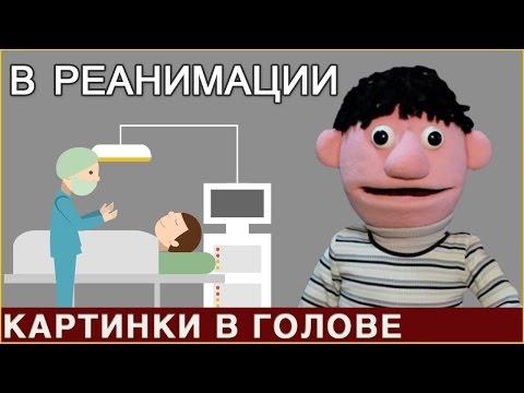 Департамент здравоохранения Москвы - Детская городская