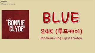 24K - Blue
