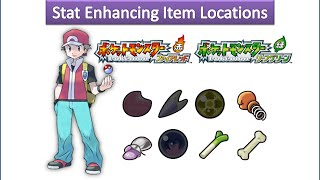 Pokemon Fire Red & Leaf Green - Stat Enhancing Item Locations