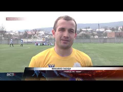 Відкритий Чемпіонат України Героїв АТО стартував