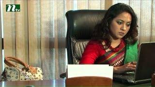 New Bangla Natok - Corporate | Tarin, Milon, Selim, Murad, Chumki | Episode 27 | Drama & Telefilm